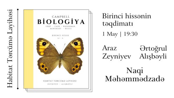 Campbell Biologiya Kitabının Birinci Hissəsinin Təqdimatı